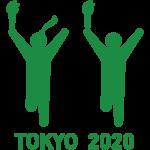 東京オリンピックを見たい