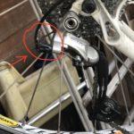 MTB変速機の故障を修理